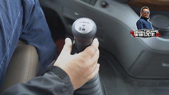 4挡变14挡!龙擎DT14变速箱的实操指南