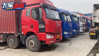 国四要比国五便宜三万 这样的9米6二手载货车你会考虑吗