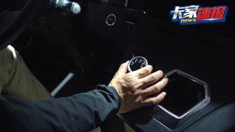 货车自动挡是趋势 老司机表示能提高50%以上司机的驾驶水平
