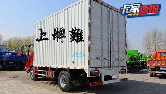 """货车上牌""""吹毛求疵"""" 杭州经销商痛呼生意难以为继"""
