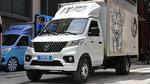 微卡竟有1.5T+6MT动力组合 福田祥菱V3拉货搬家两相宜
