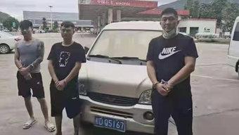 大快人心!广东葵洞服务区花臂男阻挠卡友修车,被公安直接拷走!