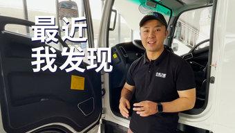 如何装货才能让驾驶更安全 这款轻卡车门上就贴着说明书