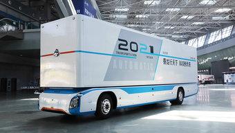 砍掉驾驶室 货厢长度12米 乘龙无人驾驶载货车已经量产