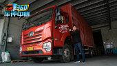 4万公里在用车评测:装上8吨货跑配送 这辆解放JK6性能确实厉害!
