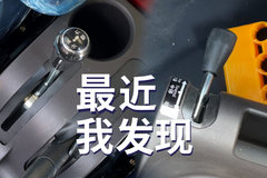 举力装置怎么布置才更舒服?福田小金刚自卸车这两款你选谁