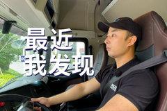 J7載貨車安全帶上的人性化改動 讓長途運輸更舒適