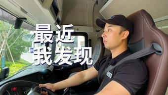 J7载货车安全带上的人性化改动 让长途运输更舒适