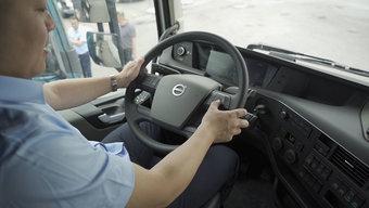 下坡定速巡航配合发动机制动 新FH让长下坡更安全