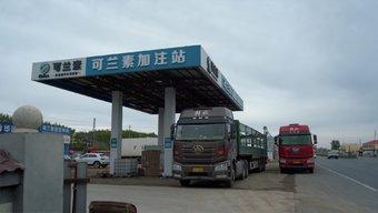 国六落地!卡车之家专程走访东北地区 探访当地卡友如何选择尿素