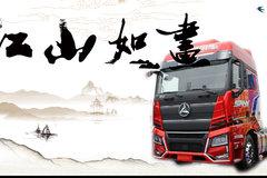 三一商用车最大马力车型 同级别江山版是否依旧是性价比之王