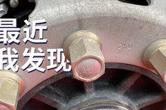 这款防尘螺母非常实用,JH6自卸车的细节用心了!