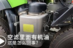 空滤里面有机油 这是怎么回事?