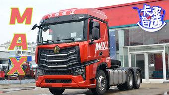 外观内饰全新设计 重汽豪沃N系列又推510马力MAX新车