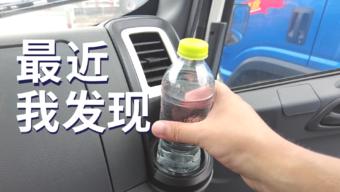 夏天想整点凉爽的水喝?这款杯架轻松帮你实现