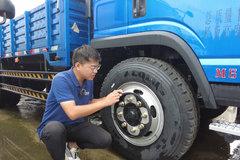 輪胎護圈有巧用 保護螺絲還能方便上下車