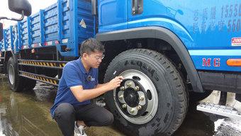 轮胎护圈有巧用 保护螺丝还能方便上下车