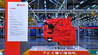 康明斯2.5L发动机正式亮相 蓝牌新规下能否再创辉煌