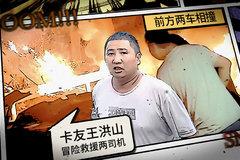 前方两车相撞 卡友王洪山冒着爆炸的风险救出两位卡车驾驶员