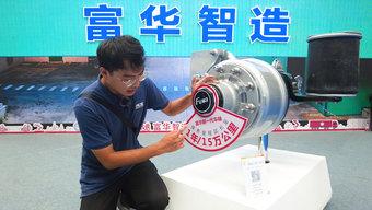 搭载富华新一代车轴 整车可减重120公斤! 质保周期延长至3年50万公里