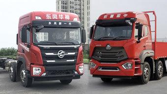 国六8x2载货车越来越多了 重汽 华神本月工信部申报信息曝光