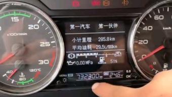 """120多万公里国四车型跟新车一样 为何还被说""""养车失败"""""""