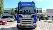 国六500马力+AMT 带气囊后提升的新R500来了!