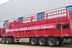 运营成本低 拉货多 子车货厢带可折叠功能 子母车的运输方式你认可吗
