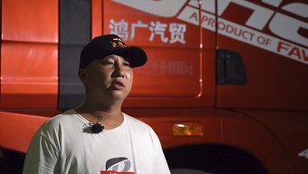 以梦想 责任 担当诠释卡车人的美丽 解放青汽梦想合伙人王洪山纪实