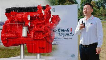 巨变!15升动力匹配陕汽 西康开始布局2.5升-15升全平台产品