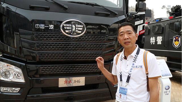 北京车展:解放JH6重卡牵引车 胡子大为何大呼遗憾
