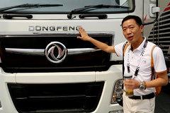 北京车展:东风商用车展台 高调展示出口东南亚车型