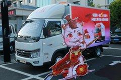 合规能拉2吨多的小卡 还带减震座椅 福田领航S1跑城配