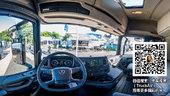 卡友开车嗑瓜子被罚款 斯堪尼亚S730试驾引围观
