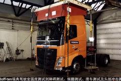 """沃尔沃工程师 竟然对卡车这样""""惨无人道""""!"""