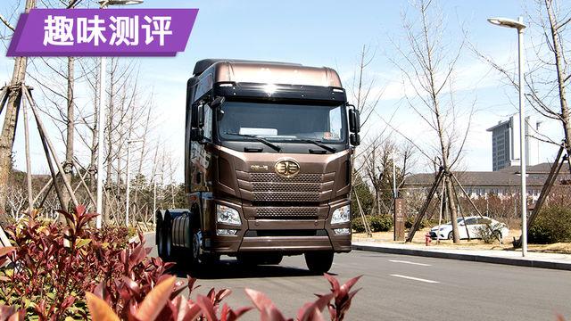国内最帅卡车 这辆解放JH6的配置简直逆天