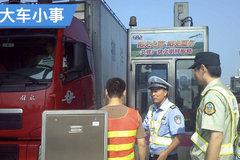 重庆高速口查超载 云南自卸车火了 想买你得排队等