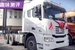 双油箱轻量化设计 白色联合卡车U480