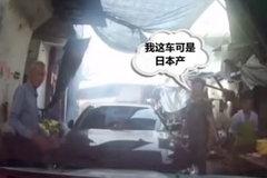 男女司机大决战,街头当众太难看!