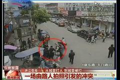 删前看!一场由路人引发的冲突