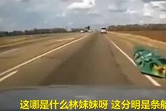 开车路上掉杂物,飞来横祸太无辜!