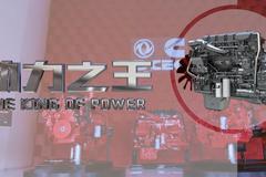 巅峰动力王者传奇 东风康明斯ISZ13升发动机