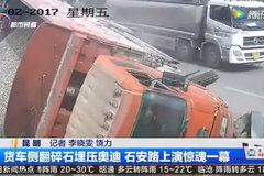 奥迪Q5不要命 还污蔑货车司机  还好有视频为证!