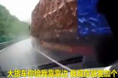 雨中握紧方向盘,司机把车开成船!
