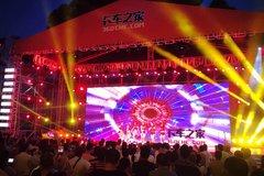 堪比巨星演唱会 卡车之家音乐节现场简直嗨爆了