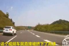 开车别犹豫不定,声东击西能要命!