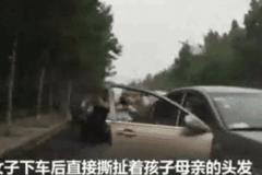 太狠!此女司机要火 孩子被她摔的哇哇大哭