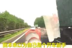搞笑解说!路上车流如流水 司机疯狂追尾