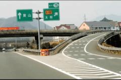 高速出口这个违章陷阱 很多老司机都没能幸免