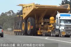 一天烧油300万 轮胎就能在北京买房 这卡车牛!